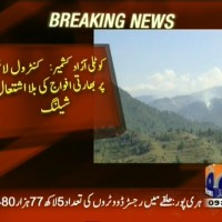 Line of Control, Indian Forces Shelling– Breaking News – Geo