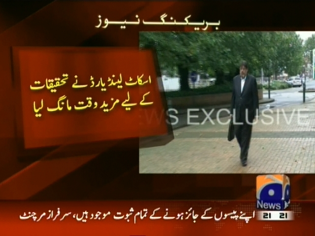 London Money Laundering Case– Breaking News – Geo