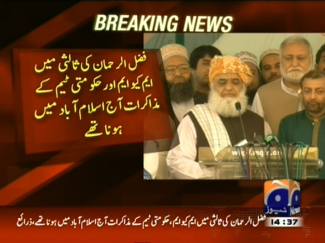 MQM And Government Negotiation– Breaking News – Geo