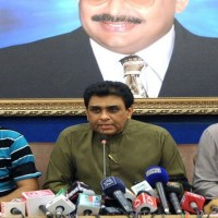 MQM Coordination Committee
