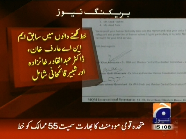 MQM Letters– Breaking News – Geo