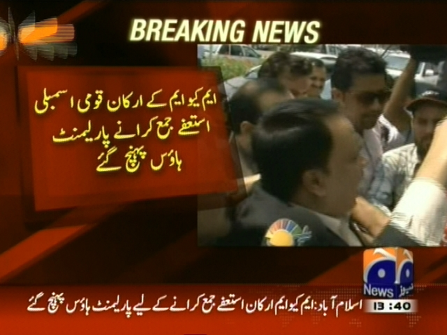 MQM Members Reach Parliament House– Breaking News – Geo