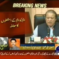 MQM Resignations Matter– Breaking News – Geo