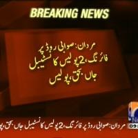 Mardan Firing– Breaking News – Geo