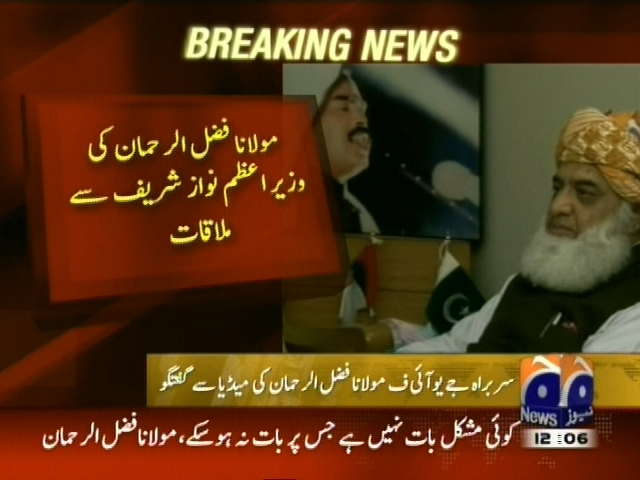Maulana Fazlur Rahman– Breaking News – Geo