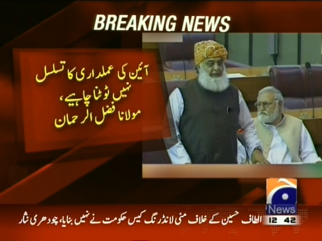 Maulana Fazlur Rehman– Breaking News – Geo