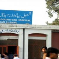 Mian Channu Hospital