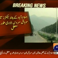 Mobile Service Suspended– Breaking News – Geo
