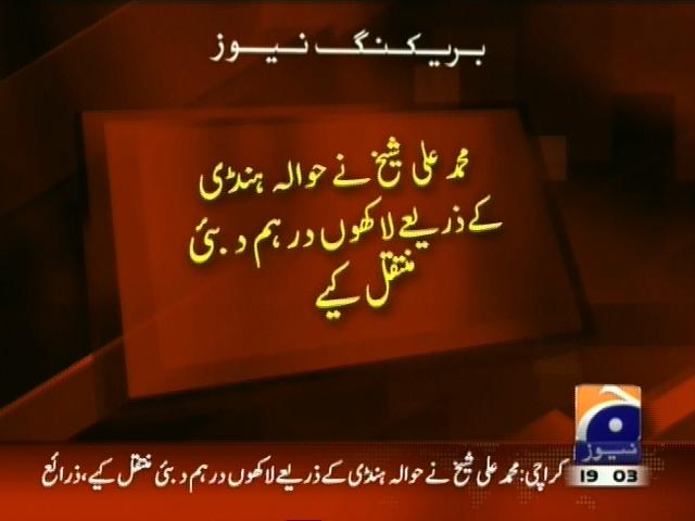 Mohammad Ali Sheikh– Breaking News – Geo