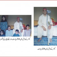 Muhammad Yousaf and Children