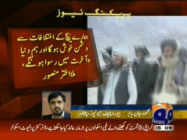 Mullah Akhtar Mansoor– Breaking News – Geo