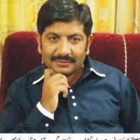 Mustafa Abad  Lalyany News