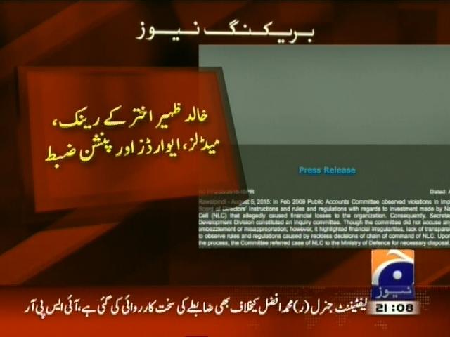 NLC Scandal– Breaking News – Geo