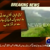 Nakyal Sector Firing– Breaking News – Geo