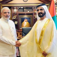 Narendra Modi, United Arab Emirates Visit