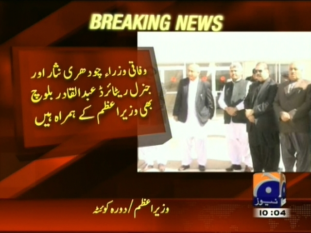 Nawaz Sharif Visit Quetta– Breaking News – Geo