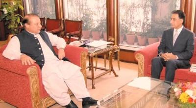 Nawaz Sharif and Ayaz Sadiq