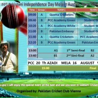PCC cricket Matches Schedule