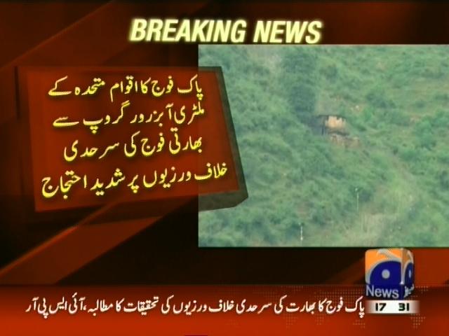 Pak Army– Breaking News – Geo