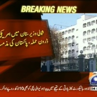 Pakistan Drone Attack Condemned– Breaking News – Geo