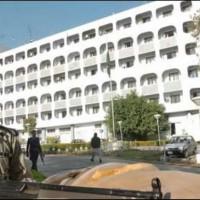 Pakistan Foriegn Office