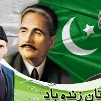 Pakistan Freedom Day