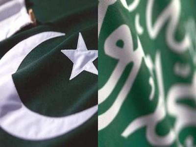 Pakistan,Saudi Arabia, Friendship