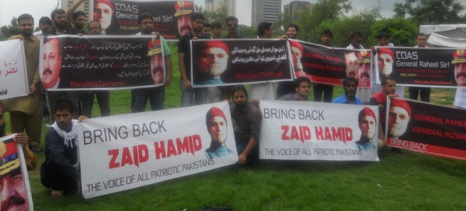 Peaceful Demonstration for Zaid Hamid