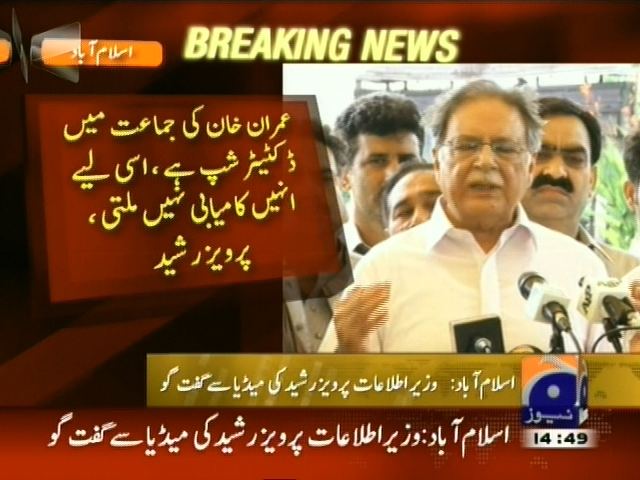 Pervaiz Rashid– Breaking News – Geo