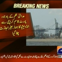 Port Qasim– Breaking News – Geo