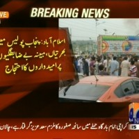 Punjab Police Candidates Protest– Breaking News – Geo