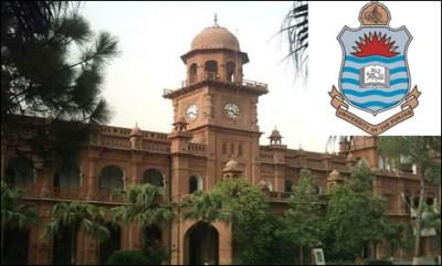 Punjab Unicersity