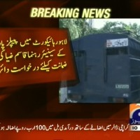 Qasim Zia– Breaking News – Geo