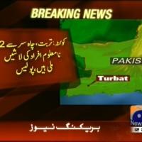 Quetta– Breaking News – Geo
