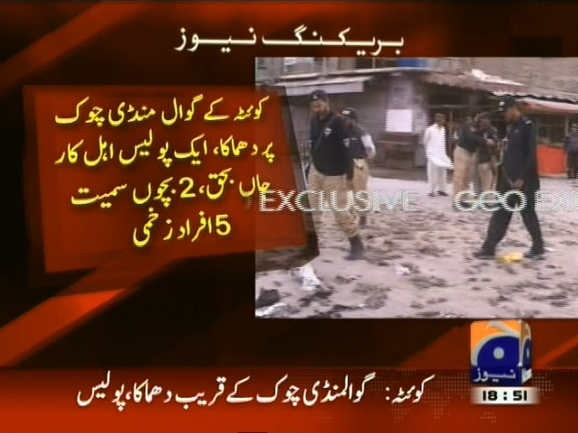 Quetta Explosion– Breaking News – Geo
