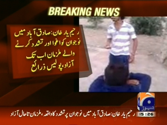 Rahim Yar Khan– Breaking News – Geo