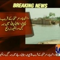 Rajan Pur 5 Child Flowing– Breaking News – Geo