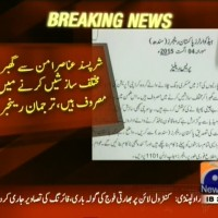 Rangers– Breaking News – Geo