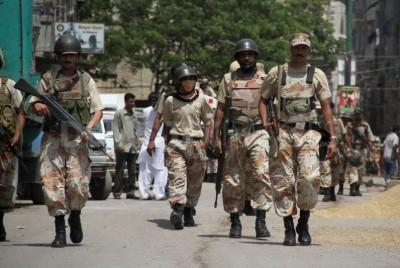 Rangers Operation
