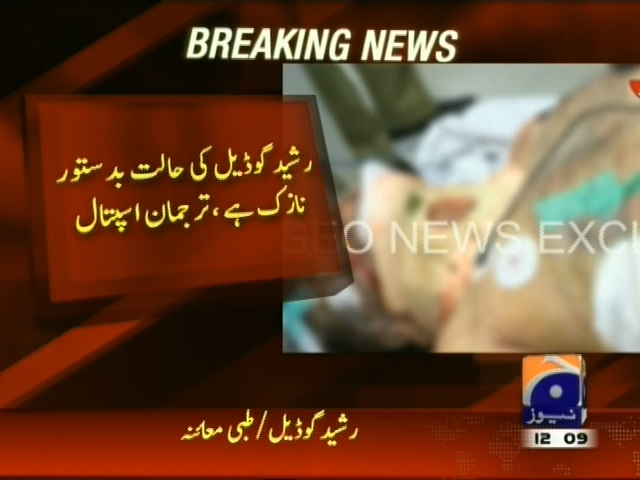 Rasheed Godail– Breaking News – Geo