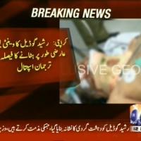 Rasheed Godail– Breaking News – Geo