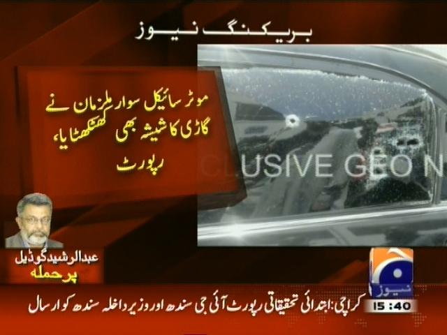 Rashid Godail Investigation Report– Breaking News – Geo