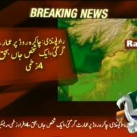 Rawalpindi Building Fell– Breaking News – Geo