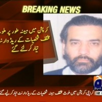 Red Warrant– Breaking News – Geo