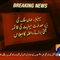 Rehman Malik Meeting– Breaking News – Geo
