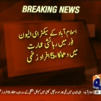 Residential Building Blast– Breaking News – Geo