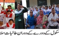 Saeeda Gilani Girls High School visit