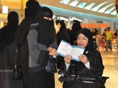 Saudi Arabia, Women Vote