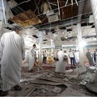 Saudi Mosque Blast