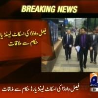 Scotland Yard Officials Meeting– Breaking News – Geo